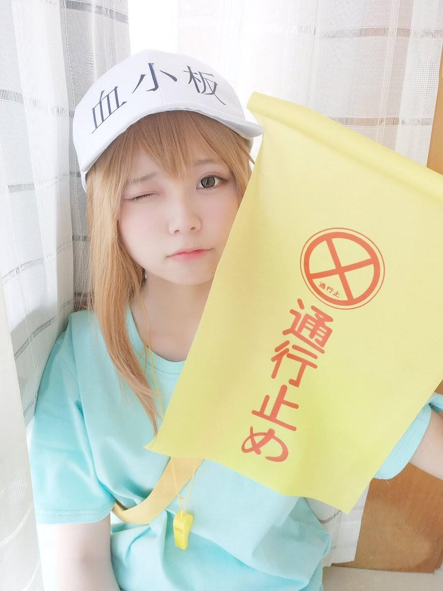 Liyu 黎狱