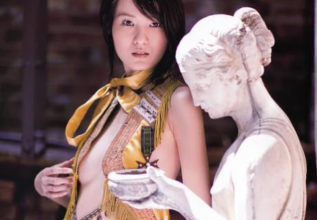 Shihono Ryo しほの涼