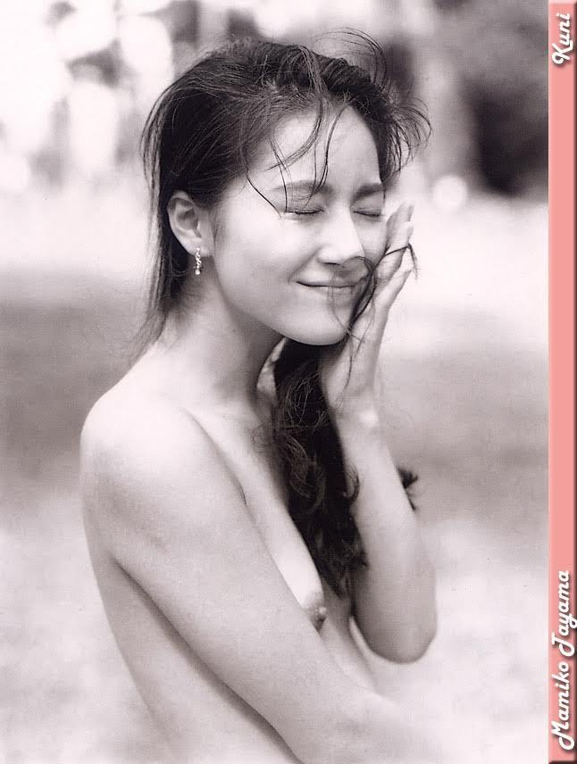 Tayama Mamiko 田山真美子