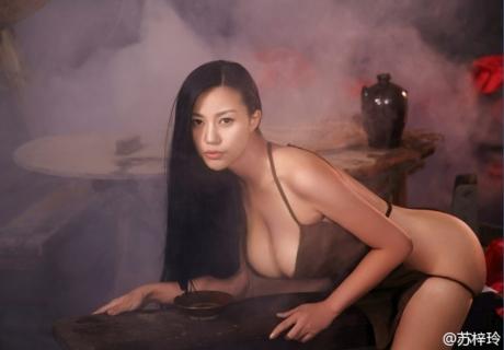 , Su Zi Ling 苏梓玲