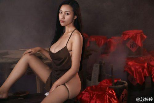Su Zi Ling 苏梓玲
