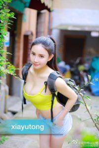 Yutong Xia 夏雨桐