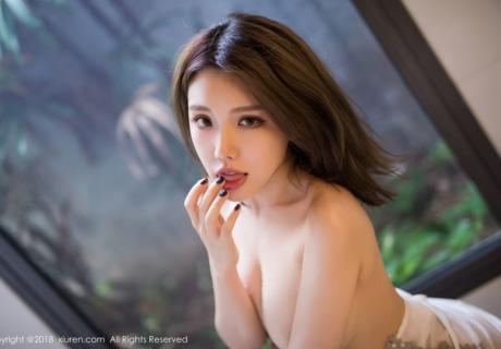 Ni Xiao Yao 妮小妖