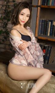 Yan Yizhen 颜亦汐