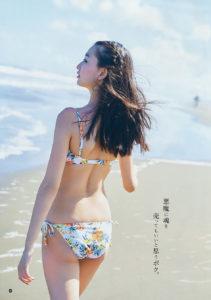 Kuroki Rena 黒木麗奈