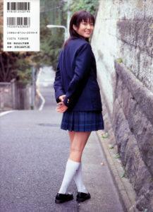 Matsuyama Mami 松山まみ