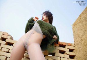 AISS爱丝 Follow-me