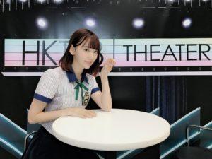 Miyawaki Sakura 宮脇咲良