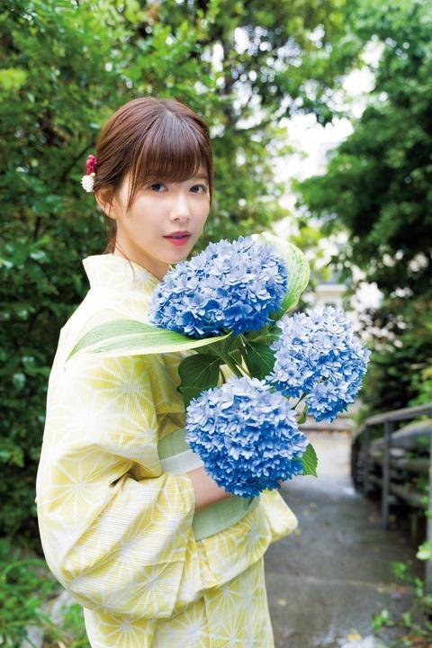 Watanabe Risa 渡邉理佐