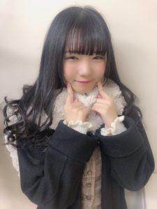 Kurasawa Haruka 倉澤遥