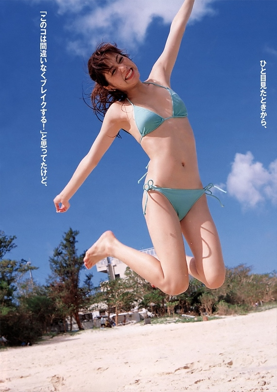 Sugimoto Yumi 杉本有美