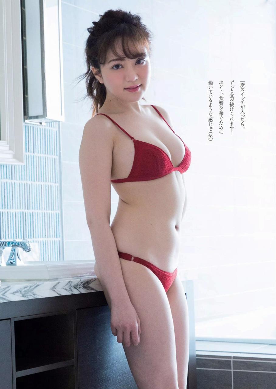 Tani Asako 谷亜沙子