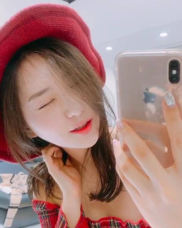 Shin Jae Eun