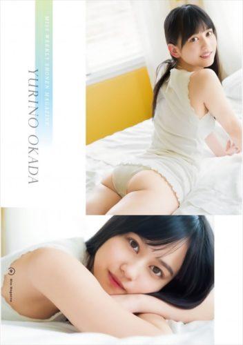 Sawaguchi Aika & Okada Yurino 沢口愛華 & 岡田佑里乃
