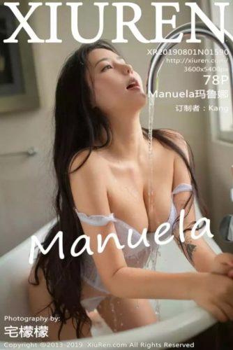 Manuela 玛鲁娜