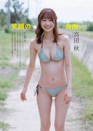 Takada Shu 高田秋
