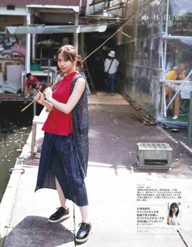 Kobayashi Yui 小林由依