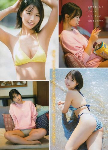 Natsume Aya 夏目綾