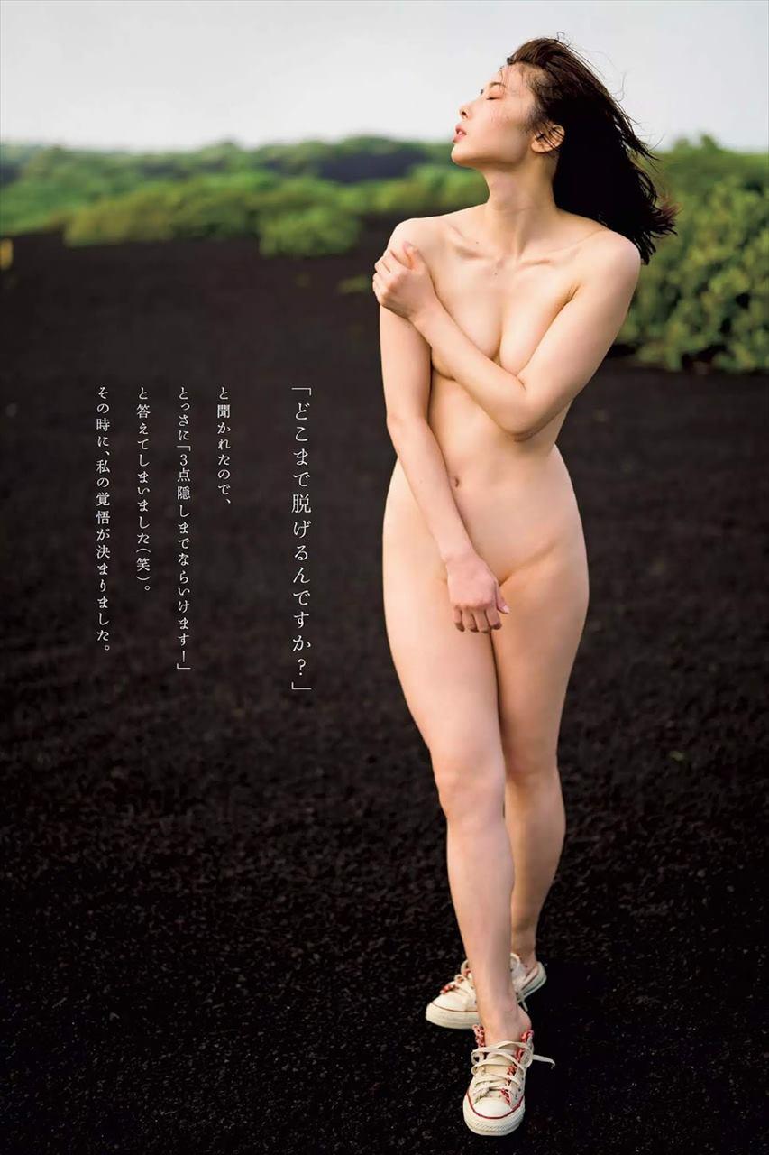 Matsushita Yuika 松下侑衣花