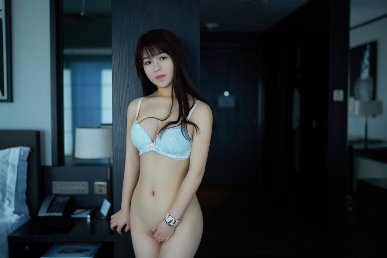 You Wu Shao Nu