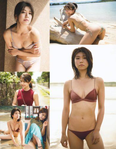 Fujiki Yuki 藤木由貴