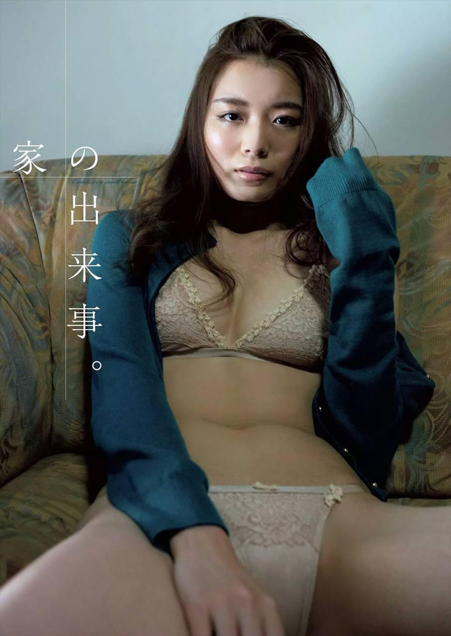 Hachiya Ami 蜂谷晏海