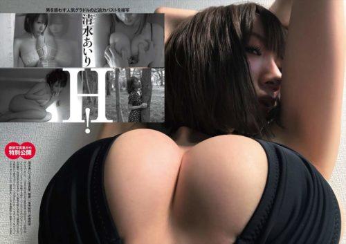 Shimizu Airi 清水あいり