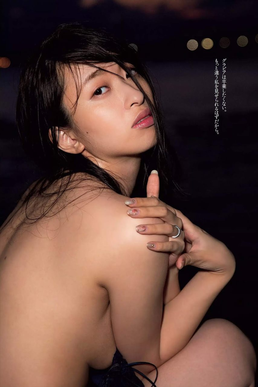 Kuramochi Yuka 倉持由香