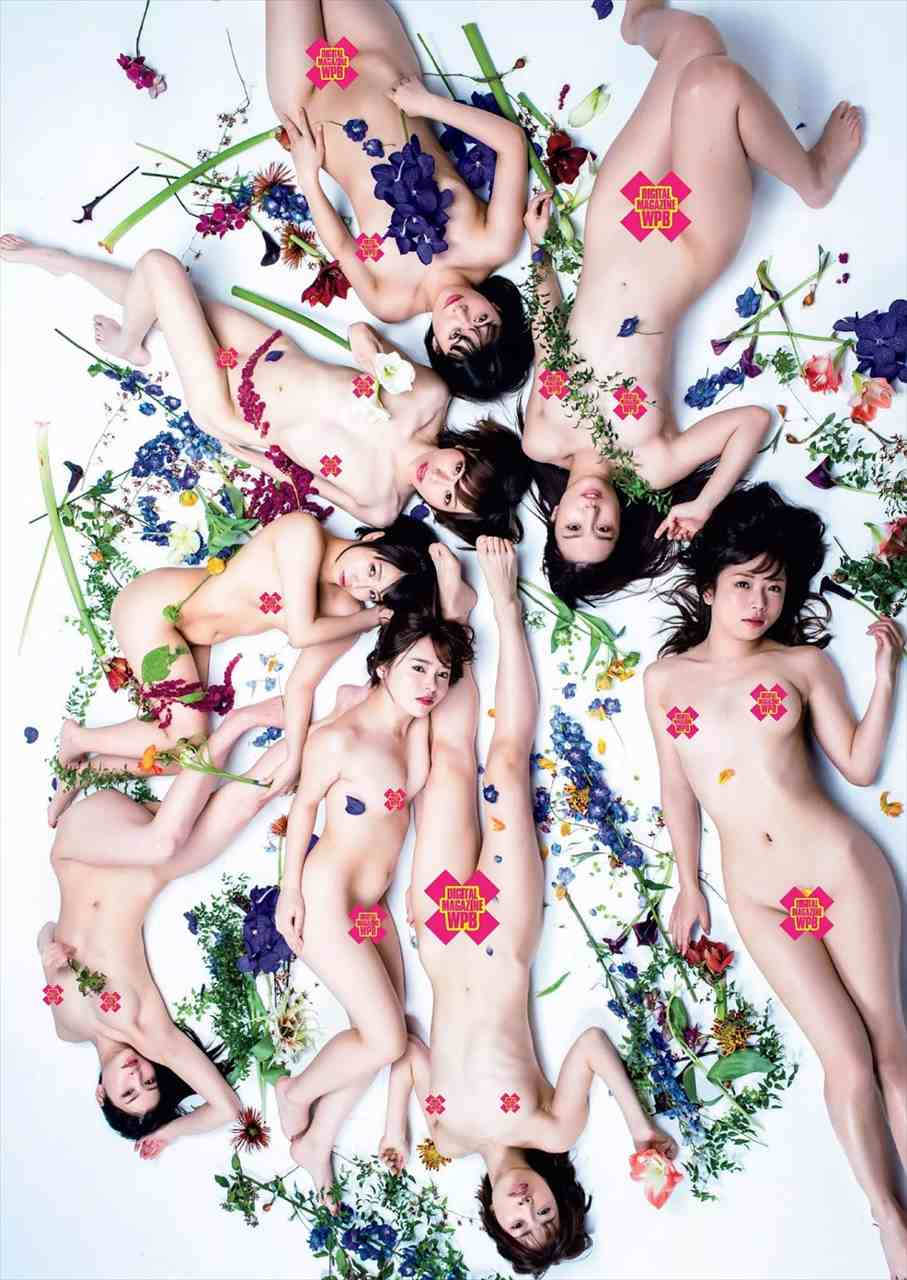 Weekly Playboy