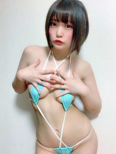 Shiratama Yuno しらたまゆの