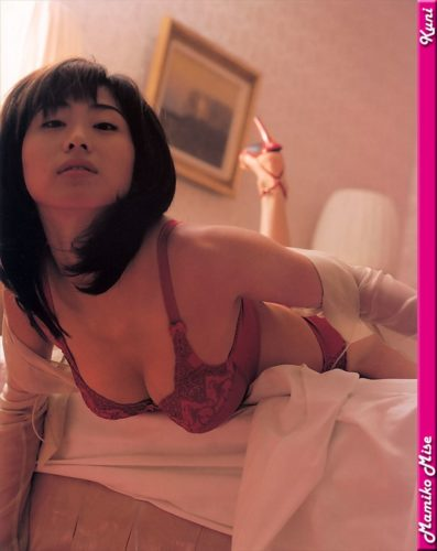 Mise Mamiko 三瀬真美子