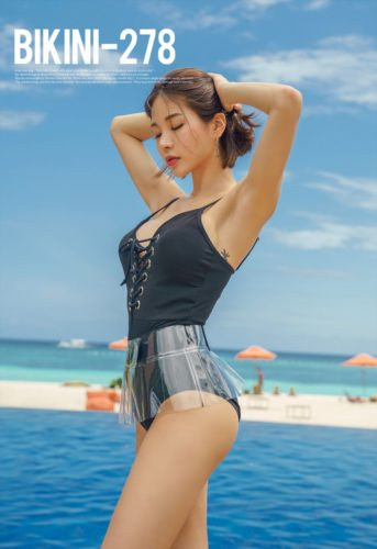 An Seo Rin