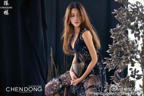 Jing Geng 耿晶