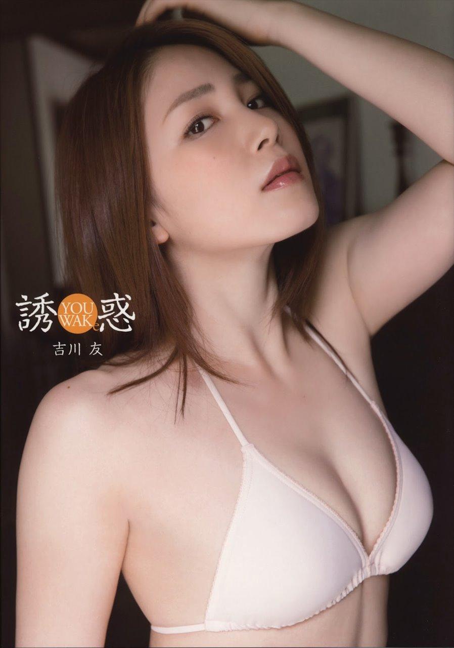 Kikkawa You 吉川友