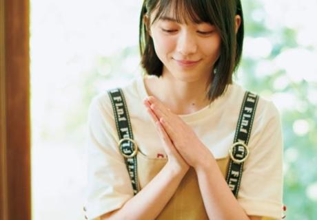 Morita Hikaru 森田ひかる