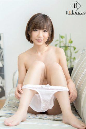 Aizawa Tsubasa 逢沢つばさ