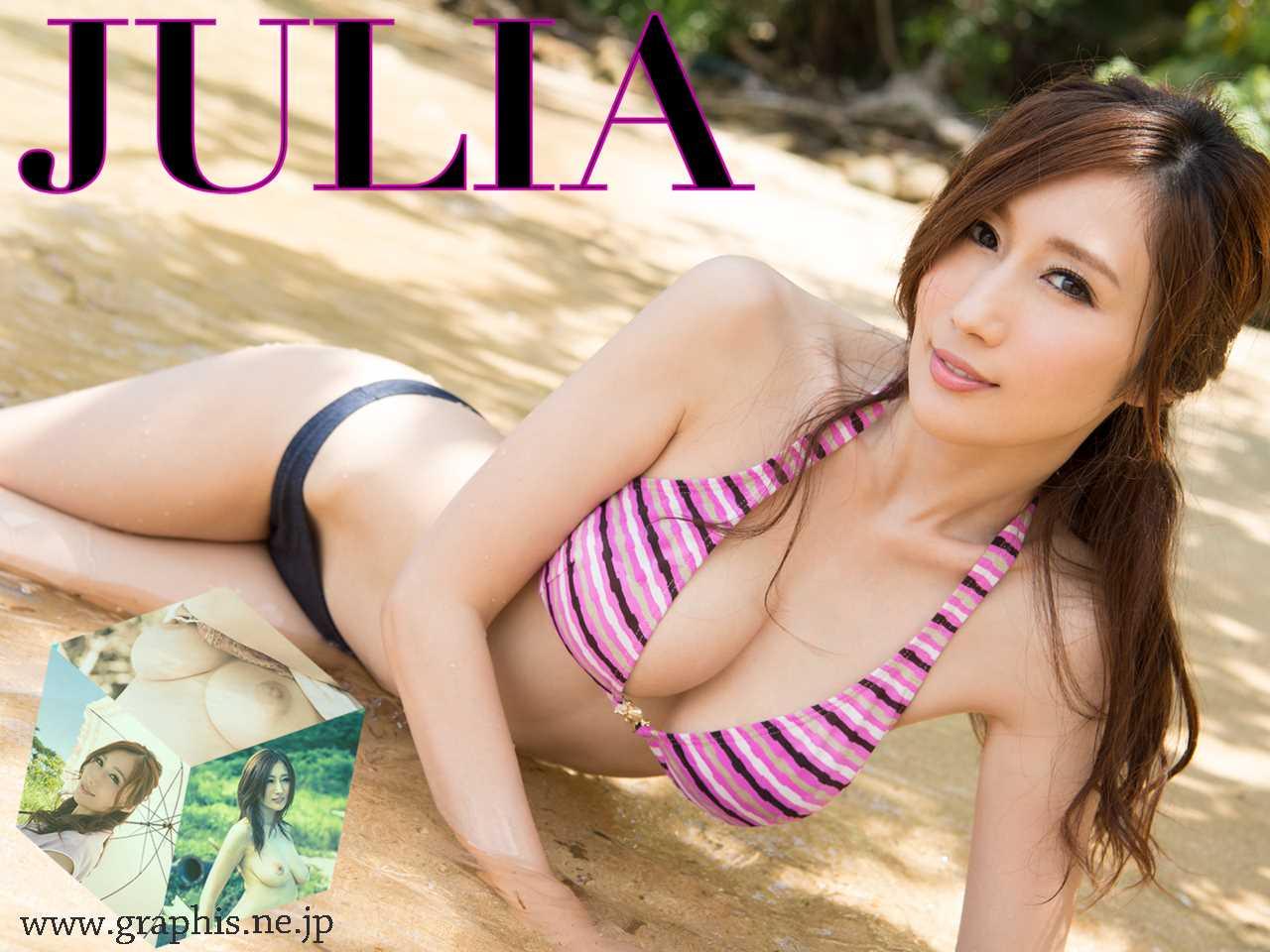 Julia ジュリア