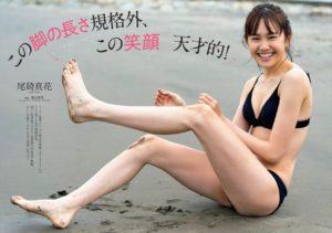 Osaki Ichika 尾碕真花