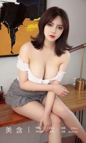Mei Han 美含