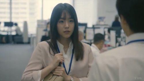 Karata Erika 唐田えりか