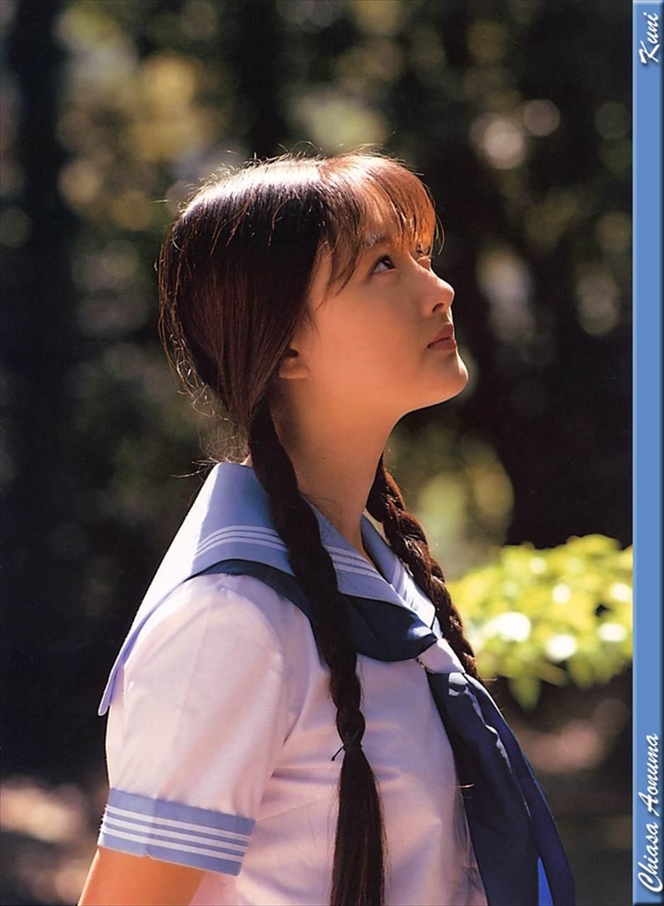 Aonuma Chiasa 青沼ちあさ