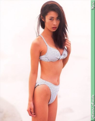 Asaoka Hitomi 浅丘瞳
