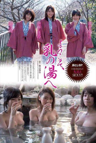 Nanoka Shumizu Misato & Ito Shihono 菜乃花 清水みさと & 伊藤しほ乃