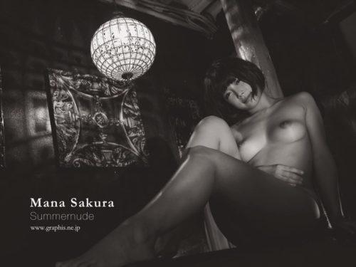 Sakura Mana 紗倉まな
