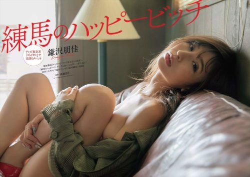 Kamazawa Tomoka 鎌沢朋佳