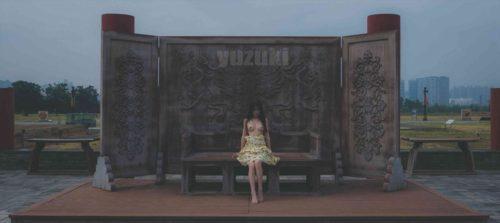 Yuzuki in the Nude Arts Class