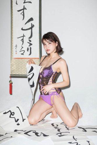 Kishi Asuka 岸明日香