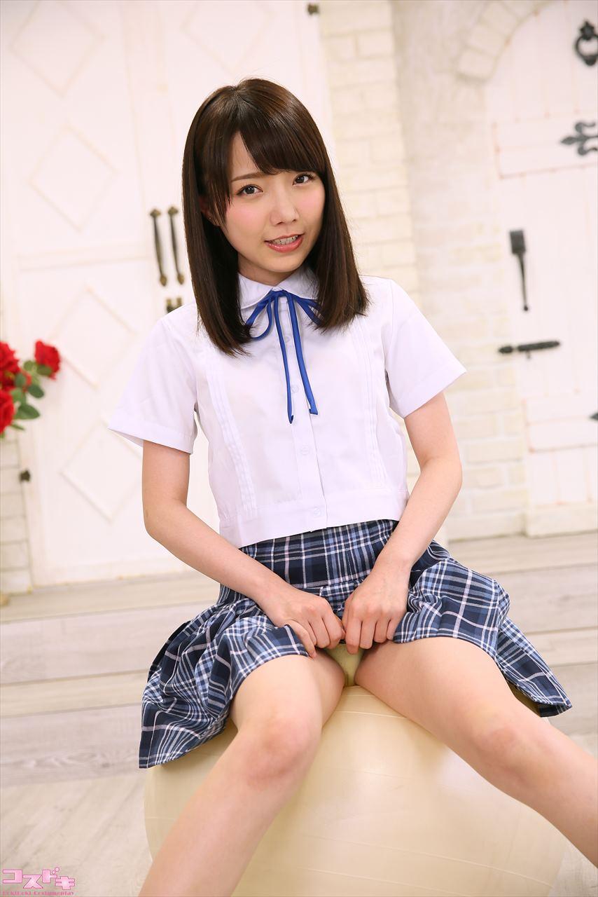 Natsuhara Yui 夏原唯