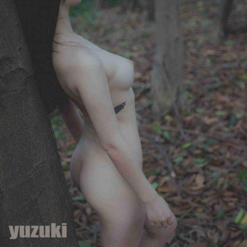 Yuzuki in The Wilderness