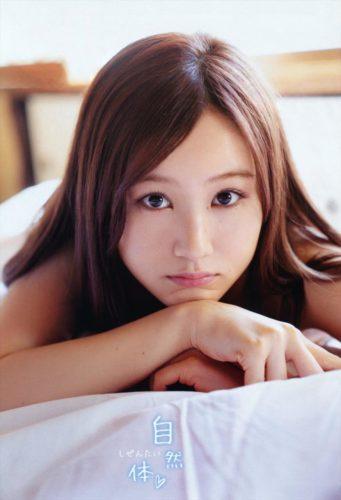 Hoshino Minami 星野みなみ